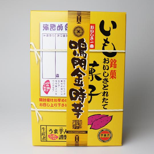 いも菓子 – 井戸文名産店